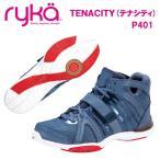 Ryka ライカ E1269M-P401 TENACITY (テナシティー) 送