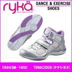 【Ryka】ライカ E6643M-1900 TENACIOUS(テナシオス) 送料無料 ryka ライカ シューズ ライカシューズ サイズ 新作 フィットネス レディス レディース