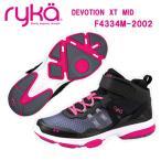 19SS Ryka ライカF4334M-2002 DEVOTION XT MID (ディボーション エックスティー ミッド) 黒 ブラック 送料無料 シューズ ライカシューズ  レディス レディース