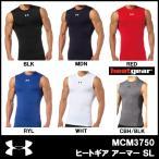【UA】MCM3750 ヒートギア アーマー SL アンダーアーマー メンズ 袖なし 汗 大きいサイズ