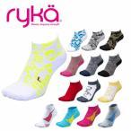 即納 Ryka ライカ R-SOX-9 足袋ソックス 靴下 ソックス サイズ フィットネス レディス レディース