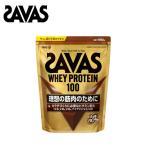 ザバス ホエイプロテイン100 リッチショコラ味 50食分 (1050g) サバス savas プロテイン ホエイプロテイン ホエイ ホエイ100 チョコレート チョコ