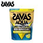 ザバス アクア ホエイプロテイン100 アセロラ風味 (840g) 約40食分 サバス savas プロテイン サプリ サプリメント プロテイン ホエイプロテイン