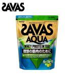 ザバス アクア ホエイプロテイン100 グレープフルーツ風味 (840g) 約40食分 サバス savas プロテイン サプリ サプリメント プロテイン ホエイプロテイン