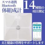 �������� ������ ���ޥ� ���ץ� Ϣư Bluetooth �֥롼�ȥ����� �νŷ� BMI �إ륹���� | ������������ �ܥǥ��������ץ��AXXZIA BODY SCAN Pro��