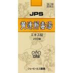 第2類医薬品JPS黄連解毒湯エキス錠N200錠(発送までに1週間以上かかる場合がございます)