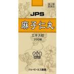 第2類医薬品JPS麻子仁丸料エキス錠N200錠(発送までに1週間以上かかる場合がございます)
