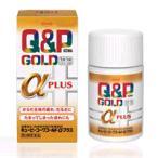 第3類医薬品 キューピーコーワゴールドα-プラス 160錠(発送までに数日かかる場合があります)(4987067810406)