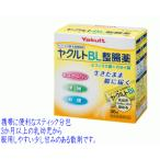 ヤクルトBL整腸薬 36包(発送までに数日かかる場合がございます