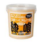 うま〜くヌレール5kg オレンジ色 12UN03