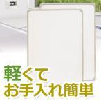 組み合わせ風呂ふた 73×108cm L-11 2枚組(風呂蓋 ふた 蓋 風呂フタ)