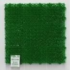 自然の芝生の様な水切りの良い厚みのあるスノコ