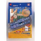 サッシ枠断熱テープ E0301 40ブロンス