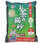 原料に茶葉を配合した猫砂です。