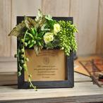 Yahoo!Ayanasu花工房 Yahoo!店フォトフレーム フラワーフォトスタンドで思い出を贈る。  「Les jours」