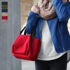がま口 バッグ  がま口バルーントートバッグ Sarei コーデュラ(R)Eco Fabric  在庫商品