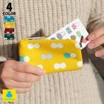 カードケース がま口  在庫商品 仕切り付きがま口カードケース 帆布・にこだま がまぐち かわいい 名刺入れ カードケース ポイントカード入れ 薄型 手作り