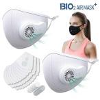 【スポーツ ファンマスク】ジム ファンマスク 厨房用超小型空気清浄機電動ファン専用フィルター付きマスク Bio2Air-ファンマスク