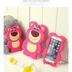 iPhone XS iPhoneXS MAX iPhone XR トイ・ストーリー 可愛いロッツォハグベア ディズニー iphoneケース 携帯ケース スマホケース アイホンケース