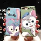 iPhone XS iPhoneXS MAX iPhone XR ディズニー ステラルー ジェラトーニ iPhone7/8 ケース iPhone7Plus/8plusケース iPhoneケース 携帯ケース アイフォンケース