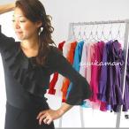 フラメンコ 衣装 カットソー 9608 1147【C-19】 大きいサイズあり 社交ダンス トップス フラメンコトップス Flamenco