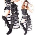【maki-s】シースルー6段フリルベルト付きヒップスカート/4769 ダンス衣装 ハロウィン クリスマス衣装 サンタ衣装