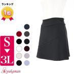 MSK-1 社交ダンス ミニスカート 台形 ミニスカート S/
