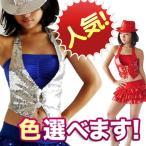 【s-vest】 7039スパンコール ベスト ももクロ 衣装 スパンコール ももクロ 衣装 ダンス衣装 dance