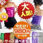 スパンコール 衣装 0030 スパンチューブトップtps ダンス衣装 ベリーダンス キッズダンス ヒップホップ ベリーダンス スパンコール キッズ