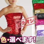 【tps-lon】スパンコール ダンス衣装 0055 スパンチューブトップ ロング丈  (キッズダンス スパンコール 衣装 ヒップホップ キッズ ダン