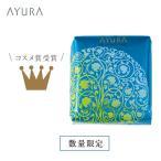 アユーラ  AYURA  ウェルフィット ボディーシート L  30枚入  ボディー用 シート  心地よい森林の香気