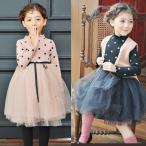 子供 ドレス 子供 子どもドレス 子�