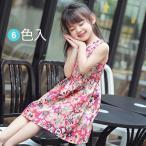 ワンピース レースドレス 袖なし 夏 韓国子供服 ジュニア dress 通学/通園 ワンピ キッズ用プルオーバー 韓国 子ども服 春 夏 女の子 キッズ用