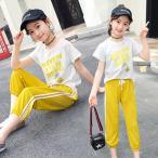 Yahoo!アユストアセットアップ 子供服 上下 2点セット半袖Tシャツ トップス パンツ カジュアルパンツ サルエル 女の子 可愛いスタイル シンプル Tシャツ+パンツ
