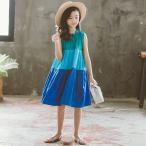 子供服 ワンピース ノースリーブ 春夏 女の子 キッズワンピース 薄手 ワンピース チュニック 子供ドレス ジュニア おしゃれ 可愛い 涼しい 海辺 新品 150 160cm