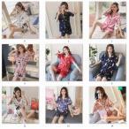 パジャマ26色 レディース 春夏 前開きパジャマ 半袖 上下セット パジャマ ヒマワリ柄 韓国風 レディースルームウエア 部屋着 シャツパジャマ 可愛い
