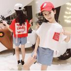 子供服 セットアップ キッズ 女の子 韓国子供服 上下セット 2点セット トップス 半袖 Tシャツ ミニスカート デニム 可愛い 春夏 通学着 通園着 新品