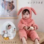 ロンパース カバーオール うさぎ耳 くま耳 モコモコ 新生児  赤ちゃん ロンパース スリープウェア ルームウェア 帽子付き 冬用 幼児 女の子 男の子 66 73 80 90