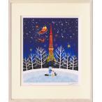 絵画 壁掛け/クリスマス(はりたつお)/絵画 壁掛け 壁飾り インテリア 油絵 花 アートパネル ポスター 絵 額入り リビング 玄関