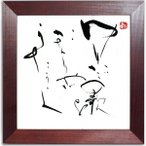 書/ゆりかごの歌(西村佳子)/絵画 壁掛け 壁飾り インテリア 油絵 花 アートパネル ポスター 絵 額入り リビング 玄関