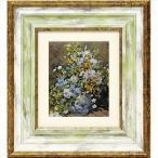 絵画 ルノワール 大きな花びん/絵画 壁掛け 壁飾り インテリア 油絵 花 アートパネル ポスター 絵 額入り リビング 玄関