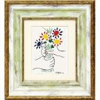 絵画 ピカソ ブーケ/絵画 壁掛け 壁飾り インテリア 油絵 花 アートパネル ポスター 絵 額入り リビング 玄関