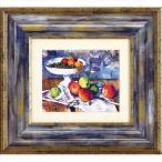 絵画 セザンヌ グラスと果物とナイフのある静物/絵画 壁掛け 壁飾り インテリア 油絵 花 アートパネル ポスター 絵 額入り リビング 玄関