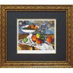 絵画/セザンヌ「果物ナイフのある静物」/絵画 壁掛け 壁飾り インテリア 油絵 花 アートパネル ポスター 絵 額入り リビング 玄関