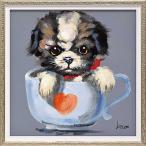 絵画 油絵 オイル ペイント アート「ティーカップ ドッグ1(Sサイズ)」 絵画 壁掛け 壁飾り インテリア