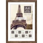 フォトフレーム スリムスタイル 木製フレーム「A4サイズ(ウォールナット ブラウン)」  壁掛け 記念 写真 飾り 出産祝い 結婚祝い 写真立て