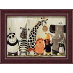 絵画  ゆうパケット 武内 祐人「動物たち」/絵画 壁掛け 壁飾り インテリア