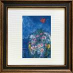 名画アートフレーム ゆうパケット シャガール 赤い鳥 絵画 壁掛け 壁飾り インテリア 油絵 花 アートパネル ポスター 絵