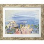 名画アートフレーム ニースのカジノ ラウル・デュフィ(Raoul Dufy)/絵画 壁掛け 壁飾り インテリア 油絵 花 アートパネル ポスター 絵