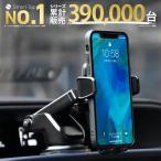 車載ホルダー iphone11 スマホホルダー 車 吸盤 車載 スマホ ホルダー スタンド 吸盤 カーマウント SmartTap スマートタップ